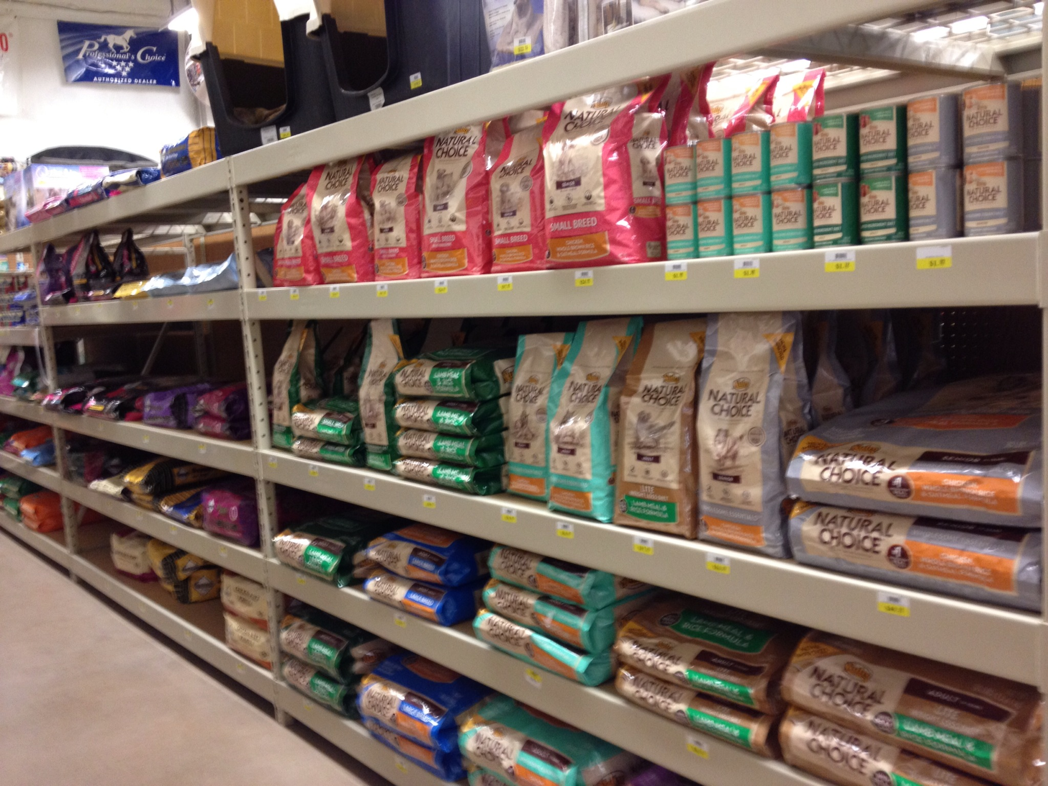 pet food and pet supplies ark country store